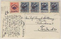 Griechenland - 4x50 L.+3 Dr. Wiedererrichutng Königtum Karte Athen Dresden 1936 - Grecia