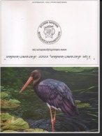 BUZIN / DOUBLE CARTE BLANCO / NATUURHULPCENTRUM - 1985-.. Birds (Buzin)