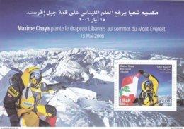 Lebanon-Liban- 2006, Souvenir Sheet Conquest Everest Maxime Chaya MNH - Lebanon
