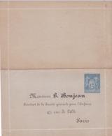 Carte Lettre Sage 15 C Bleu J45 Repiquage Bonjean Neuve - Letter Cards