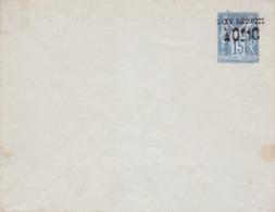 Enveloppe Sage 15 C Bleu J58 Neuve - Enveloppes Types Et TSC (avant 1995)