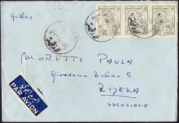 SYRIE - Dove With Letter, Post Office In Hamah - 1954 - Post