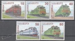 Georgie - Georgia 1998 Yvert 222P-222T, Trains. Locomotives - MNH - Georgia