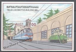 Georgie - Georgia 1998 Yvert BF 17, Trains - Miniature Sheet - MNH - Georgia
