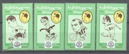 Georgie - Georgia 2004 Yvert 368-371, Centenary Of FIFA, Players Caricatures - MNH - Georgia