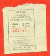 Kazakhstan 1992. City Kyzyl-Orda.One Ticket For Bus. - Bus