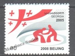Georgie - Georgia 2005 Yvert 393, Symmer Olympic Games At Pekin, China 2008 - MNH - Georgia