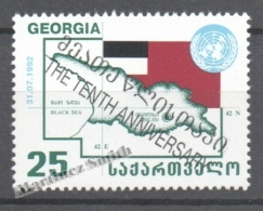 Georgie - Georgia 2003 Yvert 345, 10th Anniversary Of The Independence - MNH - Georgia