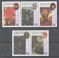 Georgie - Georgia 2000 Yvert 254-258, 800th Anniv. Of The Poem Of Shota Rustaveli - The Knight In A Tiger Skin - MNH - Georgia
