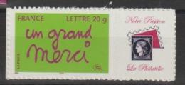 France Personnalisés 2005 Merci 3761B ** MNH - Personnalisés