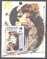 Georgie - Georgia 2000 Yvert BF 21, 800th Anniv. Of The Poem Of Shota Rustaveli - The Knight In A Tiger Skin - MNH - Georgia