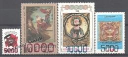Georgie - Georgia 1994 Yvert 75-78, Definitive, Overprint Stamps From 1993 -  MNH - Georgia
