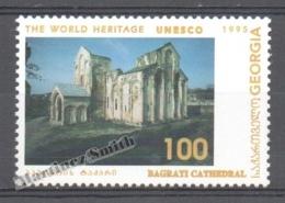 Georgie - Georgia 1995 Yvert 120, World Heritage Class By UNESCO - MNH - Georgia