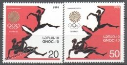 Georgie - Georgia 1999 Yvert 246-47, 10th Anniversary Of The Georgian Olympic Committee - MNH - Georgia