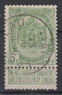 BELGIË - OBP -  1893/1907 - Nr 83 T2R (LAMORTEAU) - 1893-1907 Wapenschild