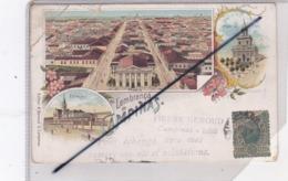 Brésil; Lembrança De Campinas - Multivue) ( Carte Précurseur De 1904) - Brasilien