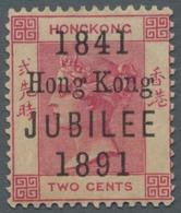 Hongkong: 1891, Jubiläumsmarke 50 Jahre Kronkolonie, Ungebraucht Mit Etwas Mattem Gummi, Leicht Trop - Hong Kong (...-1997)