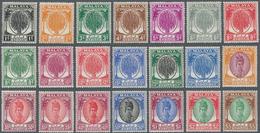 Malaiische Staaten - Kedah: 1950/1955, Sheaf Of Rice And Sultan Badlishah Definitives Complete Set O - Kedah