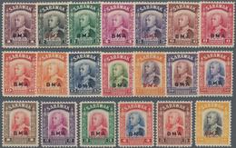 Malaiische Staaten - Sarawak: 1945, Sir Charles Vyner Brooke With BMA Opt. Complete Set Of 20, Mint - Gran Bretaña (antiguas Colonias Y Protectorados)