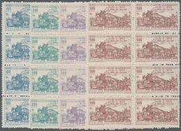 Vietnam-Nord (1945-1975): 1956, Inauguration Of Railway Hanoi - Muc Nam Quan Complete Set Of Four In - Vietnam