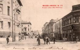 MOSCOU-RUE MOKHOVAYA- - Russie