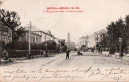 MOSCOU-RUE 1 -re MESCHANSKAYA-1901 - Russia