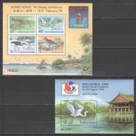 X198 1994 TOKELAU FAUNA BIRDS PHILAKOREA STAMP EXHIBITION !!! MICHEL 17,5 EURO !!! 1BL+1KB MNH - Oiseaux