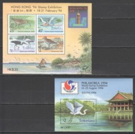 W517 1994 TOKELAU FAUNA BIRDS PHILAKOREA STAMP EXHIBITION !!! MICHEL 17,5 EURO !!! 1BL+1KB MNH - Oiseaux