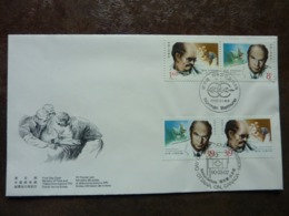 1990 Norman Bethune FDC  Premier Jour  Canada/China - 1981-1990