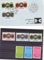 Kuwait  UPU 1974 Timbres Et FDC, Jordan, Jordanie Neuf ** TB MNH - UPU (Universal Postal Union)