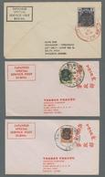 Asien: 1922-1955, Kleine Partie Von 17 Belegen Mit U.a. Israel Und Japanischer Besetzung Von Burma. - Briefmarken