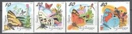 Georgie - Georgia 1999 Yvert 240-43, Fauna. Butterflies - MNH - Georgia