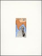 Thematik: Persönlichkeiten - Gandhi / Personalities - Gandhi: 1968/1969, French Africa (Cameroun, Ga - Mahatma Gandhi