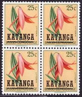 "Katanga 0026**  Fleurs - Bloemen Surchargés ""Katanga"" -MNH - - Katanga"