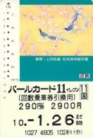 OISEAU - BIRD  - ANIMAL - Carte Prépayée Japon - Birds