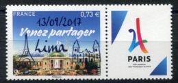 RC 14198 FRANCE N° 5144A PARIS 2024 SURCHARGE LIMA NEUF ** - Frankreich