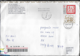 CINA - BUSTONE RACCOMANDATO VIA AEREA 2001 PER L'ITALIA - 1949 - ... République Populaire