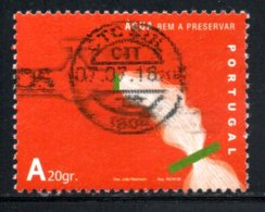 N° 3017 - 2006 - Oblitérés
