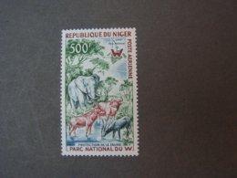 Niger Stamp Elephant  ** MNH - Niger (1960-...)