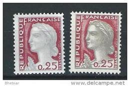 """FR YT 1263 Type I & II """" Marianne De Decaris """" 1960 Neuf** - Nuevos"""