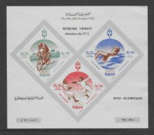 LIBAN - 1961 - BLOC YVERT N° 12 ** MNH (TRES LEGERE TRACE JAUNATRE SUR LA GOMME) - JEUX OLYMPIQUE DE ROME - Lebanon