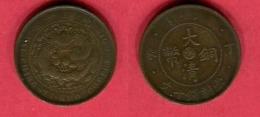 FENGTIEN 10 CASH (Y10E;3) B/TB 14 - China