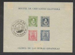 ESPAGNE - 1937 - BLOC LOCAL EMIS EN L'HONNEUR De CERVANTES OBLITERE ALCALA DE HENARES - RARE ! - Blocs & Feuillets