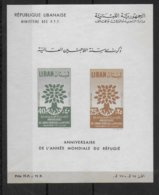 LIBAN - 1960 - BLOC YVERT N° 10 ** MNH - ANNEE MONDIALE DU REFUGIE - Lebanon