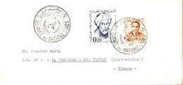 "Maroc,FDC 1er Jour; 1963 ;journée Des Nations Unies ""Casablanca;Morocco,Marruecos - Marokko (1956-...)"