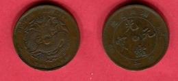 HUPEH 10 CASH ( Y 120A.3) B/TB 12 - China