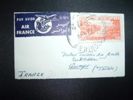 L. MIGNONNETTE Par Avion Pour FRANCE TP 5P+verso TP 12P50 Paire+TP DROIT NOTARIAL ROUGE Surchargé OBL.29 XII 48 BEYROUTH - Lebanon