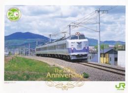 Japan - Local Limited Express Train LILAC, JR Hokkaido - Trains