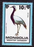 MONGOLIA - 1979 10m AIR PROTECTED BIRDS CRANE BIRD STAMP FINE MNH ** SG 1235 - Mongolia