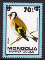 MONGOLIA - 1979 70m AIR PROTECTED BIRDS GOLDFINCH BIRD STAMP FINE MNH ** SG 1239 - Mongolia